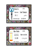 Multilingual Classroom Supply Labels - Flowers