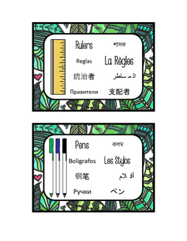 Multilingual Classroom Supply Labels - Green Leaf