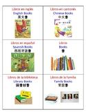 Multilingual (English, Chinese, Spanish) Literacy Area Labels