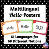 Multilingual Hello Posters for Classroom Decor: Polka Dot Theme