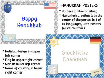 Multilingual Merry Christmas & Happy Hanukkah Posters