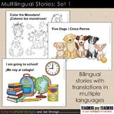 Multilingual Stories: Set 1. Bilingual stories w/ translat
