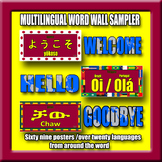 Multilingual Word Wall Sampler – Bundle: Hello, Welcome, &