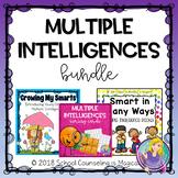 Multiple Intelligences Bundle