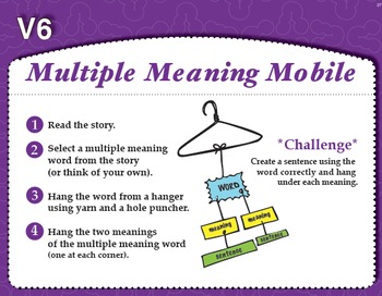 Multiple Meaning Mobile (Common Core RL 3.4)