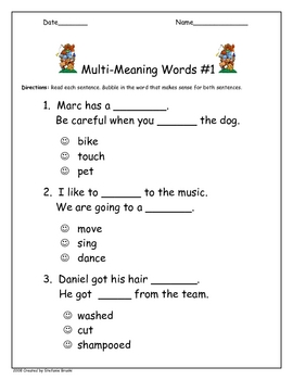Multiple Meaning Test