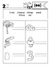 Multiple Phonogram Spelling Workbook - ee