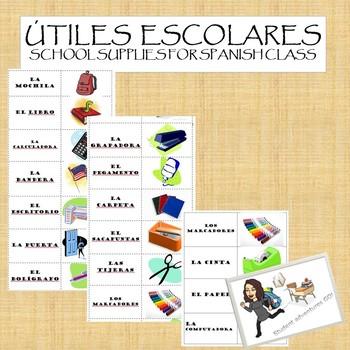 Multiple activities for 'el colegio / el aula' unit