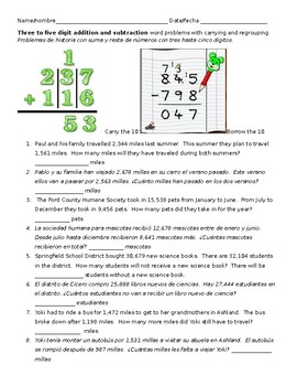 Multiple digit addition ad subtraction word problems in English and Spanish