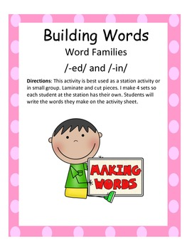 Multiple sets..Word Family Center..-et,-ut,-in,-ed,-ay,-ew,-at,-en