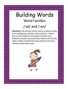 Multiple sets..Word Family Center..-et,-ut,-in,-ed,-ay,-ew