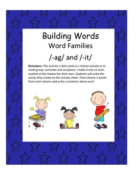 Multiple sets..Word Family Center...24 Different CVC Word Building Activities
