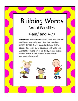 Multiple sets..Word Family Center...44 Different CVC Word Building Activities