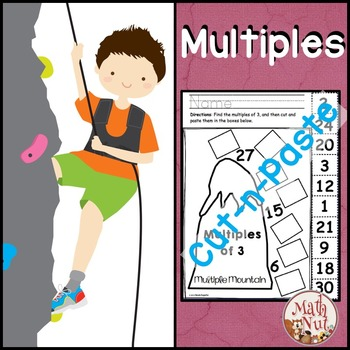 Factors and Multiples: Multiples Cut and Paste Printables