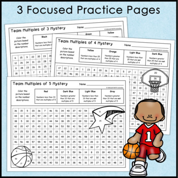 Multiples Mystery Pictures - FREE Sample