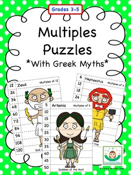 Multiples Puzzles with Greek Myths