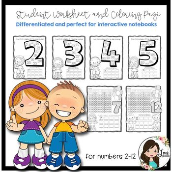 Multiples Skip Counting Banner