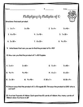 Multiples of 10 Multiplication