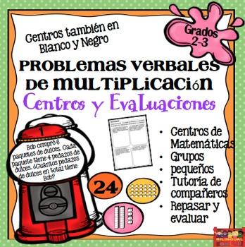 Multiplicacion - Centros y Evaluaciones Grados 2-3 / Multiplication in Spanish