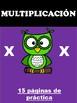 Multiplicación - Tarea - Páginas de práctica