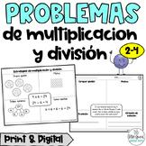 Multiplicación y división - Multiplication and division Spanish