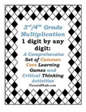 Meaningful Multiplication 3rd/4th Grade:Games, Activities