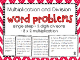 Multiplication and Division Single Step Word Problems (TEKS 5.3B 5.3C)