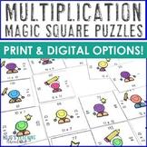 Multiplication Worksheet Alternatives: Multiplication Games: Distance Learning