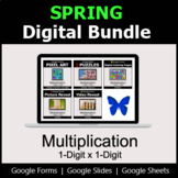 Multiplication 1-Digit by 1-Digit - Digital Spring Math Bundle
