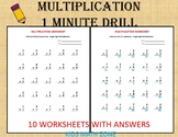 Multiplication 1 minute Drill/Test V (10 Math Worksheets with answers)