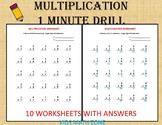 Multiplication 1 minute Drill/Test V (10 Math Worksheets w