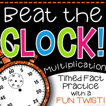 Multiplication Facts Practice - A Fun Activity for Multipl