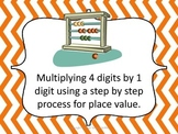 Multiplication 4 Digits by 1 Digit Instructions