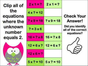 Multiplication Task Cards: Unknown in Multiplication Facts (3.OA.A.4)