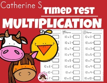 Timed Multiplication Quiz