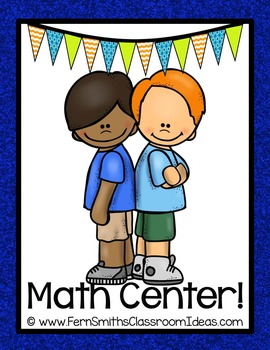 Multiplication Center Game Multiply By Ten A Quick and Easy to Prep Center