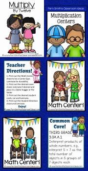 Multiplication Math Centers Thirteen Quick and Easy to Prep Center Games Bundle