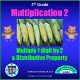 4th Grade Multiplication 2 - 1 Digit x 2 Digits w Regroupi