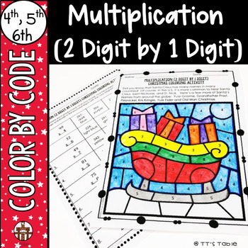 Multiplication (2 Digit by 1 Digit) Christmas Coloring Activity