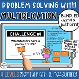 Multiplication 2 Digit by 1 Digit - Digit Fidget Task Cards - 3rd and 4th Grades