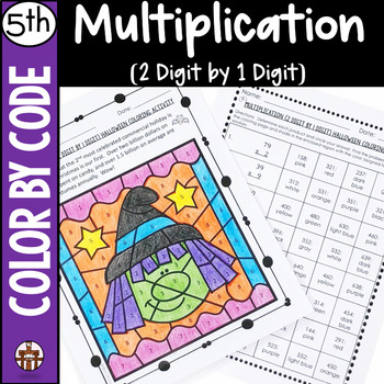 Multiplication (2 Digit by 1 Digit) Halloween Coloring Activity