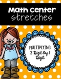 Multiplication 2 Digit by 1 Digit Math Center Strips
