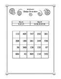 Multiplication 2-Digit by 1-Digit Three-In-A-Row