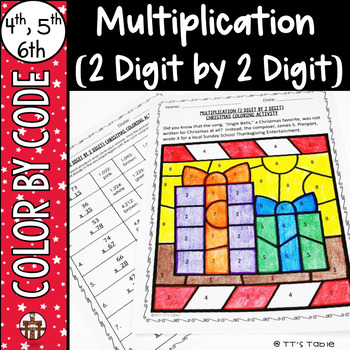 Multiplication (2 Digit by 2 Digit) Christmas Coloring Activity