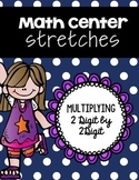 Multiplication 2 Digit by 2 Digit Math Center Strips