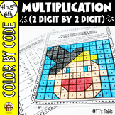 Multiplication (2 Digit by 2 Digit) New Year's Mystery Coloring Activity