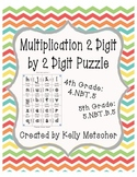 Multiplication 2 Digit by 2 Digit Puzzle - 4.NBT.5, 5.NBT.5