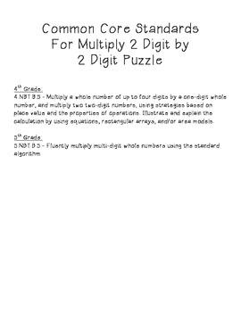 Multiplication 2 Digit by 2 Digit Puzzle - 4.NBT.5, 5.NBT.5