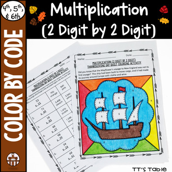 Multiplication (2 Digit by 2 Digit) Thanksgiving Day Quilt Coloring Activity