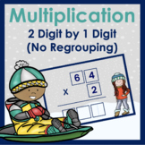 Multiplication 2 Digits by 1 Digit (No Regrouping) Digital Boom Cards™